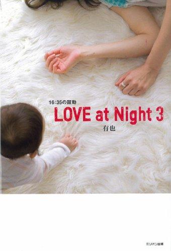LOVE at Night 3 ~16:35の鼓動の詳細を見る