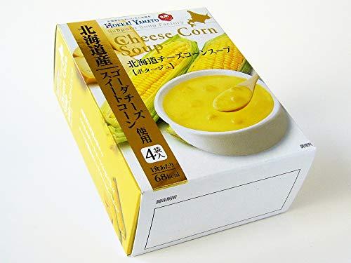 札幌スープファクトリー『北海道チーズコーンスープ』