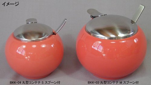 ZEROJAPAN(ゼロジャパン)『丸型コンテナS薬味スプーン付き』
