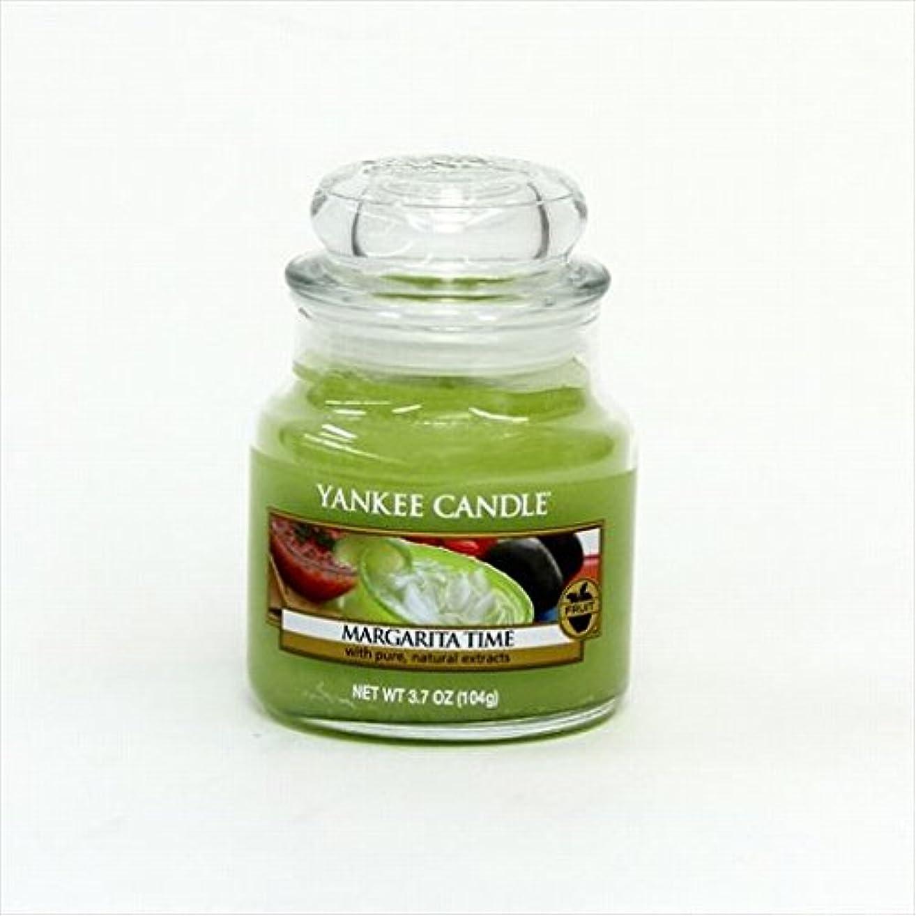 十分フレームワーク驚きカメヤマキャンドル(kameyama candle) YANKEE CANDLE ジャーS 「 マルガリータ タイム 」