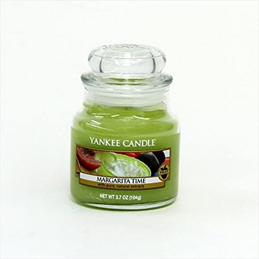 軽蔑する移住する小道カメヤマキャンドル(kameyama candle) YANKEE CANDLE ジャーS 「 マルガリータ タイム 」