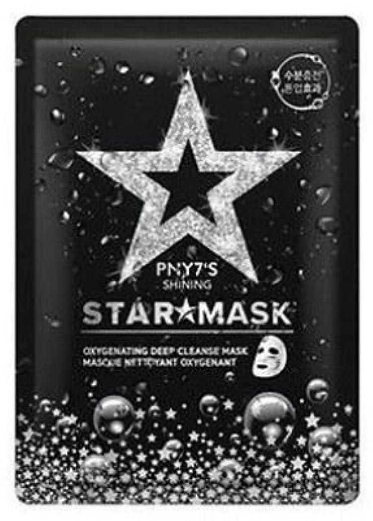 使い込むかる目の前の[PNY7'S] Shining Star mask 10ea/[PNY7'S]シャイニングスターマスク10枚 [並行輸入品]