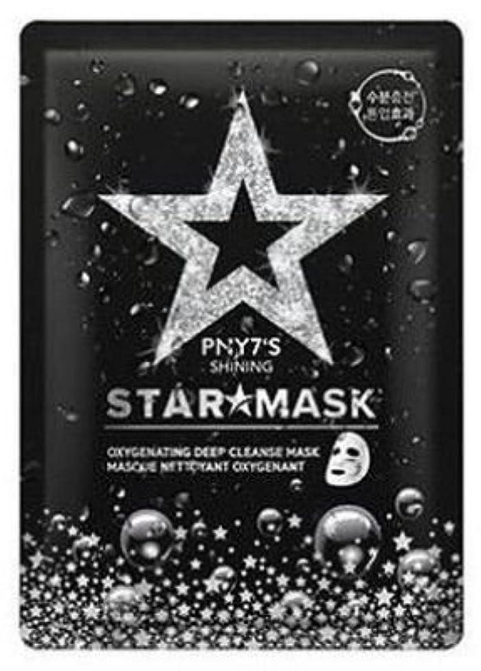 透明に保証ぼろ[PNY7'S] Shining Star mask 10ea/[PNY7'S]シャイニングスターマスク10枚 [並行輸入品]