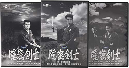 隠密剣士全部セット [DVD]