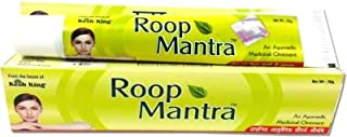 Kesh King Roop Mantra Ayurvedic Ointment for Acne and Pimple 30gm(pack of 5) - Styledivahub®