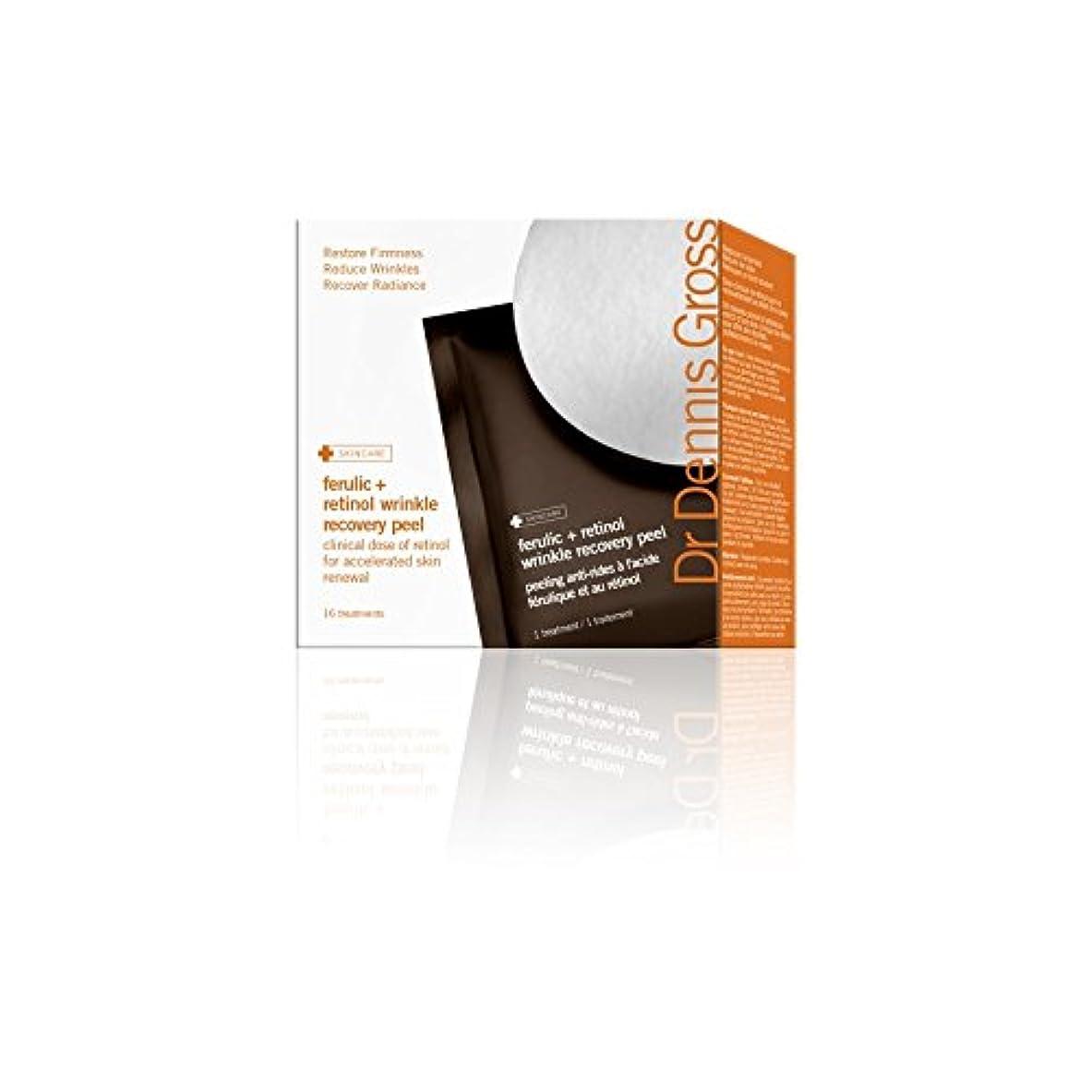 不名誉忌まわしい発行デニース?グロスフェルラとレチノールしわ回復の皮(16パック) x4 - Dr Dennis Gross Ferulic And Retinol Wrinkle Recovery Peel (16 Pack) (Pack of 4) [並行輸入品]