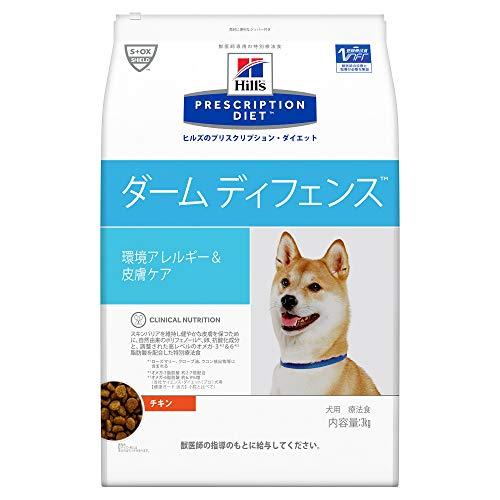 【療法食】 プリスクリプション・ダイエット ドッグフード ダームディフェンス チキン 3kg