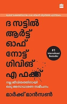 The Subtle Art Of Not Giving A F*ck (Malayalam) (English Edition) de [Manson Mark]