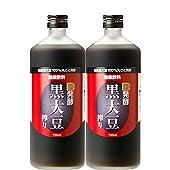 麹発酵 黒大豆搾り 黒豆クエン酸酢 720ml×2本(日本健康医学会賞受賞)