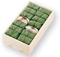 [ 高野街道名産 柿の葉寿司 ] 柿の葉すし(鯖)28個入