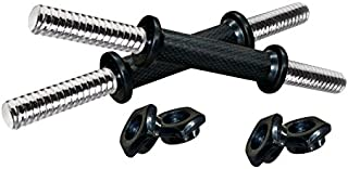 Kore  K-DMROD-PLASTIC-NUTS Dumbbell Rod with Plastic Nuts