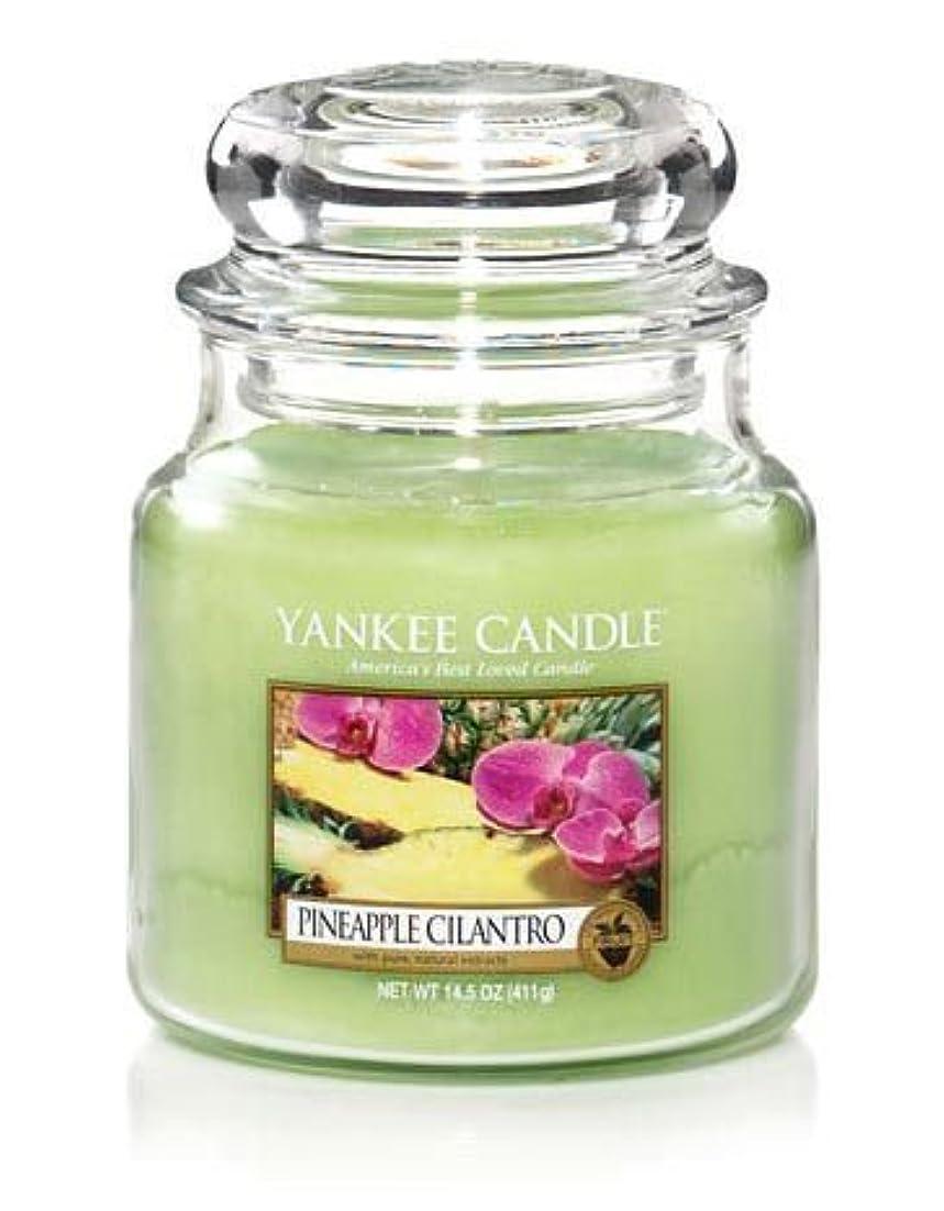 黒気配りのあるメトロポリタンYankee Candle Pineapple Cilantro Medium Jar 14.5oz Candle by Amazon source [並行輸入品]