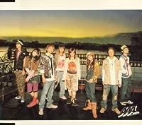 Kireinasora by Aaa (2005-11-16)