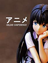 Online Anime Conference: Dot Grid Journal to Write Down Notes or Make Sketches  When Attending Virtual Conventions and Live Streams