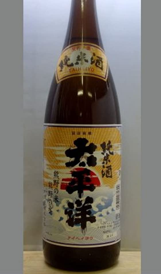 建物病的社会科尾崎酒造 太平洋純米酒1800ml