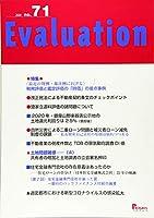 Evaluation No.71