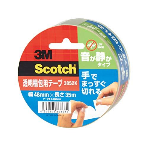 3M スコッチ ガムテープ 梱包テープ 手でまっすぐ切れるテープ 音が静かタイプ 48mm×35m 3852K