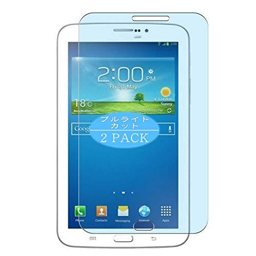 VacFun 2 Piezas Filtro Luz Azul Protector de Pantalla, compatible con Samsung Galaxy Tab 3 T210 / p3200 / p3210 / T211 7' Tab3, Screen Protector Película Protectora(Not Cristal Templado) NEW Version