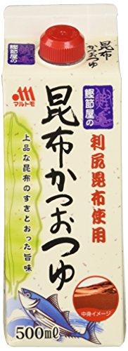MARUTOMO Dashi, Konbu and Katsuo Flüssig Würzmittel, 2er Pack (2 x 500 ml)