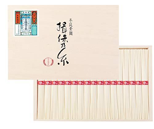 手延素麺 揖保乃糸 上級品 50g×17束 赤帯 そうめん 木箱 ギフト /D-25/
