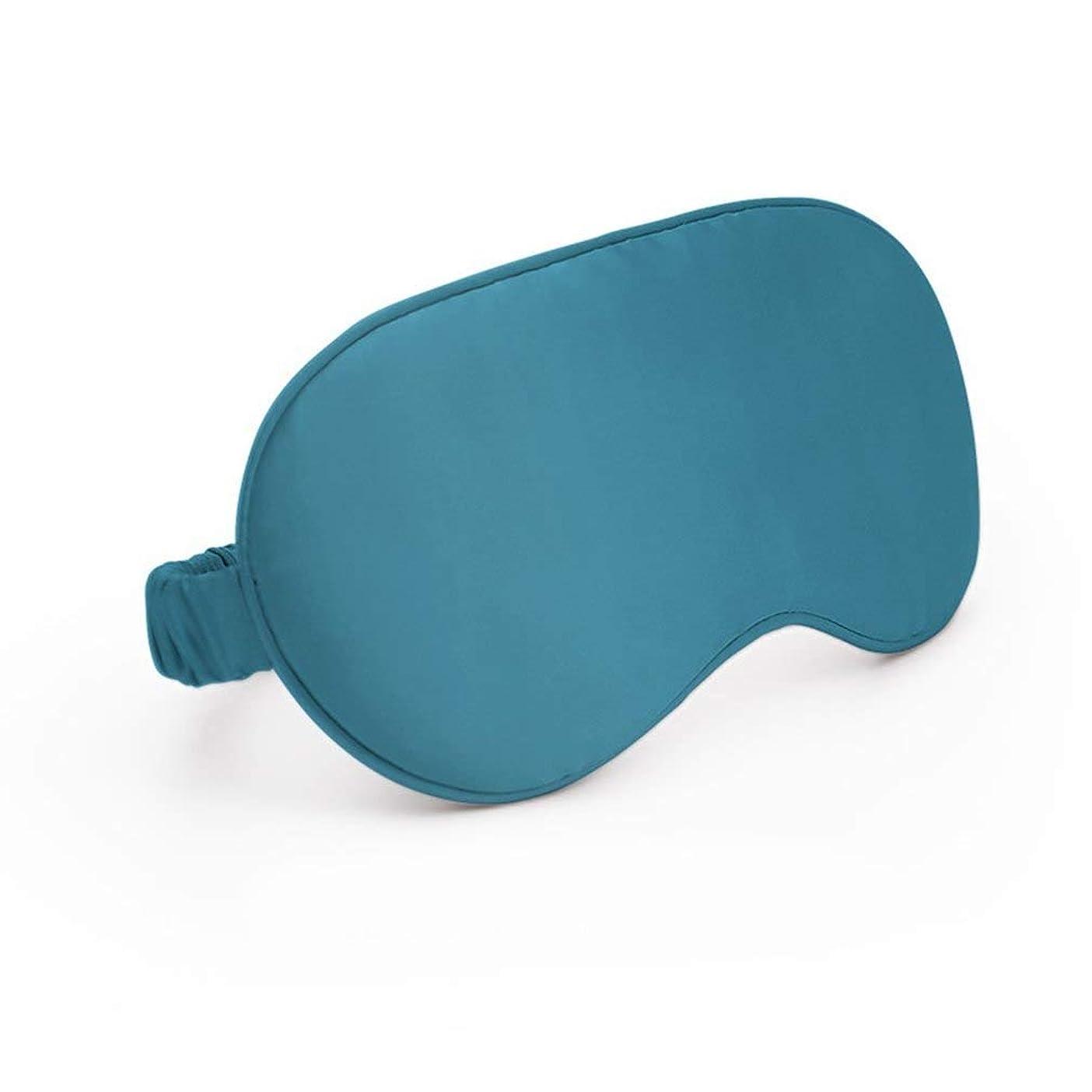 NOTE アイシェードスリーピングアイマスクカバーアイパッチプリーツst02サテンシルク両面遮光ゴーグル化粧品ファッション女性