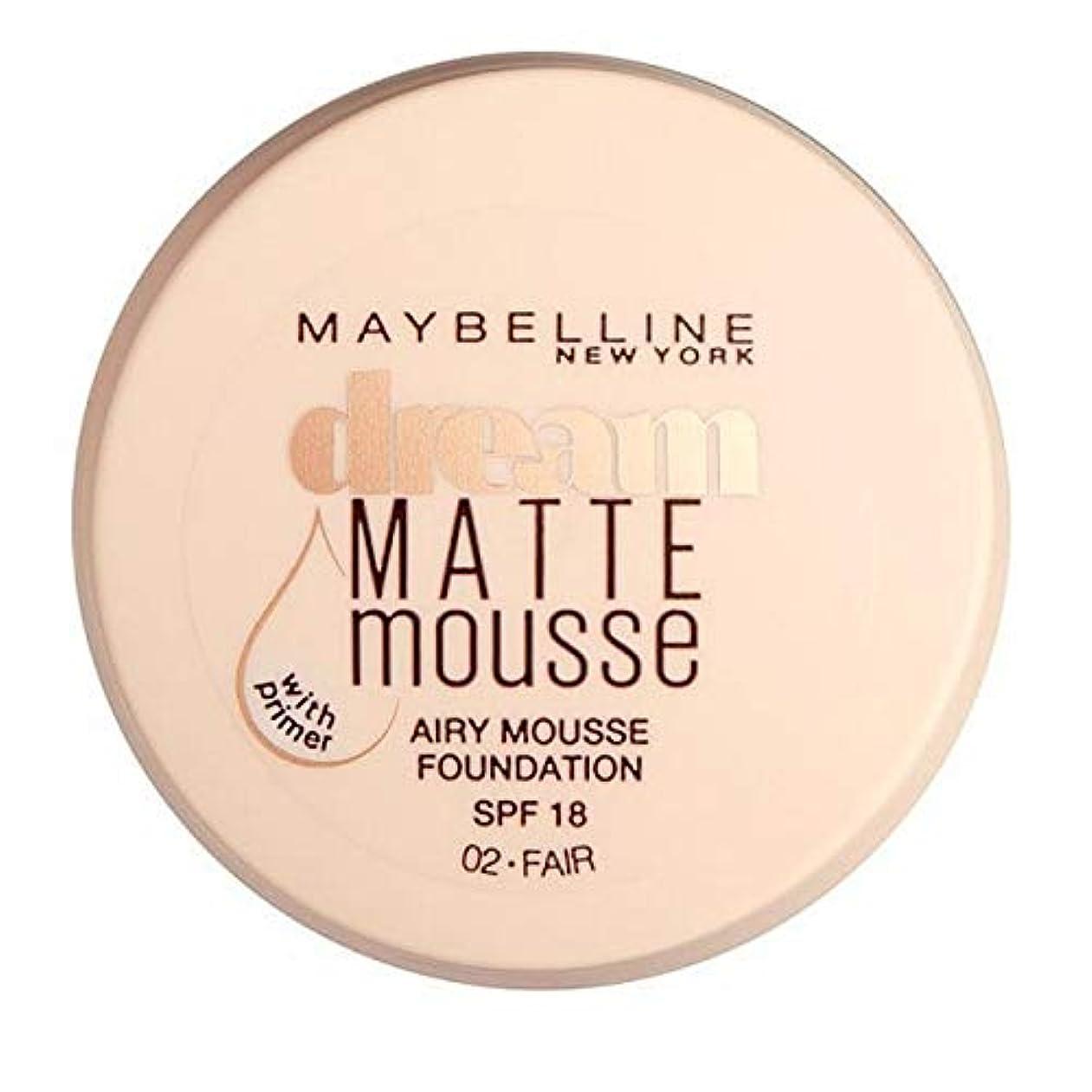 毎日救急車芝生[Maybelline ] メイベリン夢のマットムース基盤002フェア - Maybelline Dream Matte Mousse Foundation 002 Fair [並行輸入品]