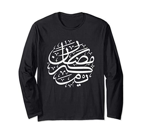 Ramadán Kareem, mes sagrado, caligrafía árabe islámica Manga Larga