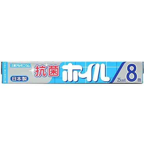 三菱アルミニウム 抗菌 アルミホイル シルバー 約 幅25cm×長さ8m 日本製