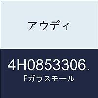 アウディ Fガラスモール 4H0853306.
