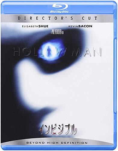 インビジブル [Blu-ray]