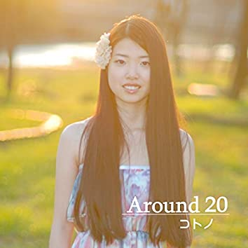 Around 20