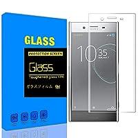 两枚 Sony Xperia xz1 premium ガラスフィルム Sony Xperia xz1 premium 強化ガラス保護フィルム ィルム 液晶 指紋防止 気泡レス 強化フィルム フィルム 全面保護ガラスフ2.5D (耐衝撃 撥油性 感度 良好 完全な表面保護 超耐久 耐指紋 日本旭硝子素材採用 画面 滑らか 飛散防止処理保護フィルム) 対応 (xz1 premium)