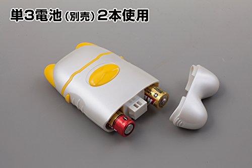 マリン商事電動爪切りEL-40191