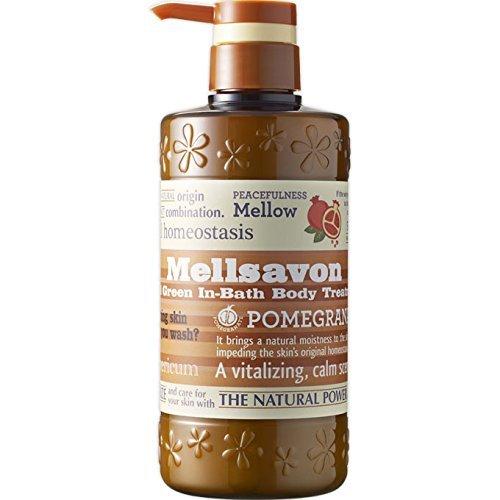 Mellsavon Herbal Green in Bath Body Treatment - 500ml