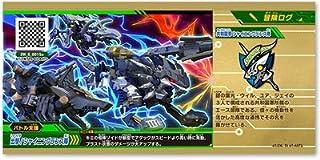 ゾイドワイルド バトルカードハンター ZW_6_001Su 出撃!!シャイニングランス隊!