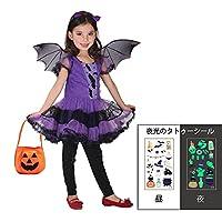 ハロウィン コスプレ衣装 女の子 魔女 蝙蝠 キッズ ヴァンパイアガール5点セット(ドレス+カチューシャ+ 羽根+タトゥーシール+カボチャバッグ)110