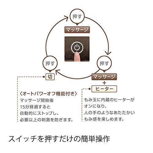 オムロンマッサージクッションベージュHM-341-BG