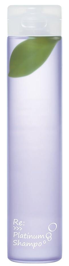 お別れ批判的に贅沢なアジュバンRE:プラチナムシャンプー 300ml
