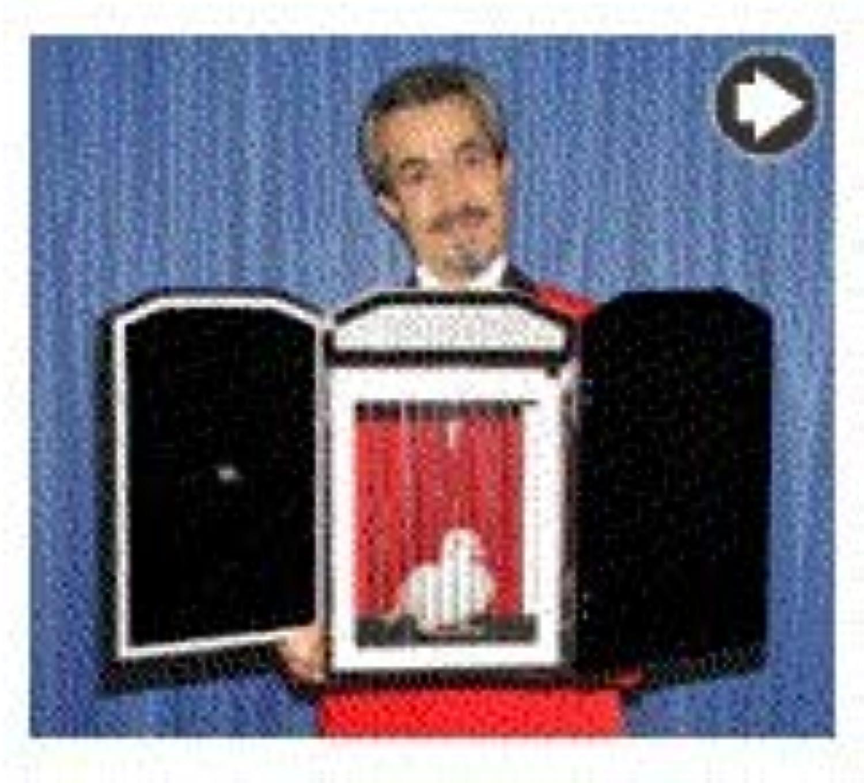 alta calidad y envío rápido Tora Magic - Caja Caja Caja mágica Homan  mejor vendido