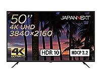 50インチ 大型液晶ディスプレイ 4K HDR PCモニター JN-VT5001UHDR
