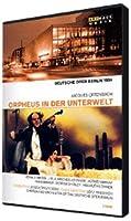ジャック・オッフェンバック:喜歌劇「地獄のオルフェ」(ドイツ語歌唱)[DVD]
