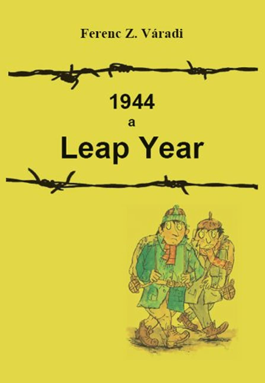 クルー外交問題貞1944 a Leap Year (English Edition)