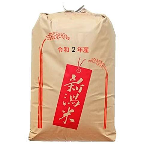 新潟県産 白米 最高級もち米 こがねもち 30kg 令和2年産