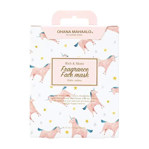 Ohana Mahaalo Fragrance Face Mask 7sheets [5 Types] (Halia nohea)