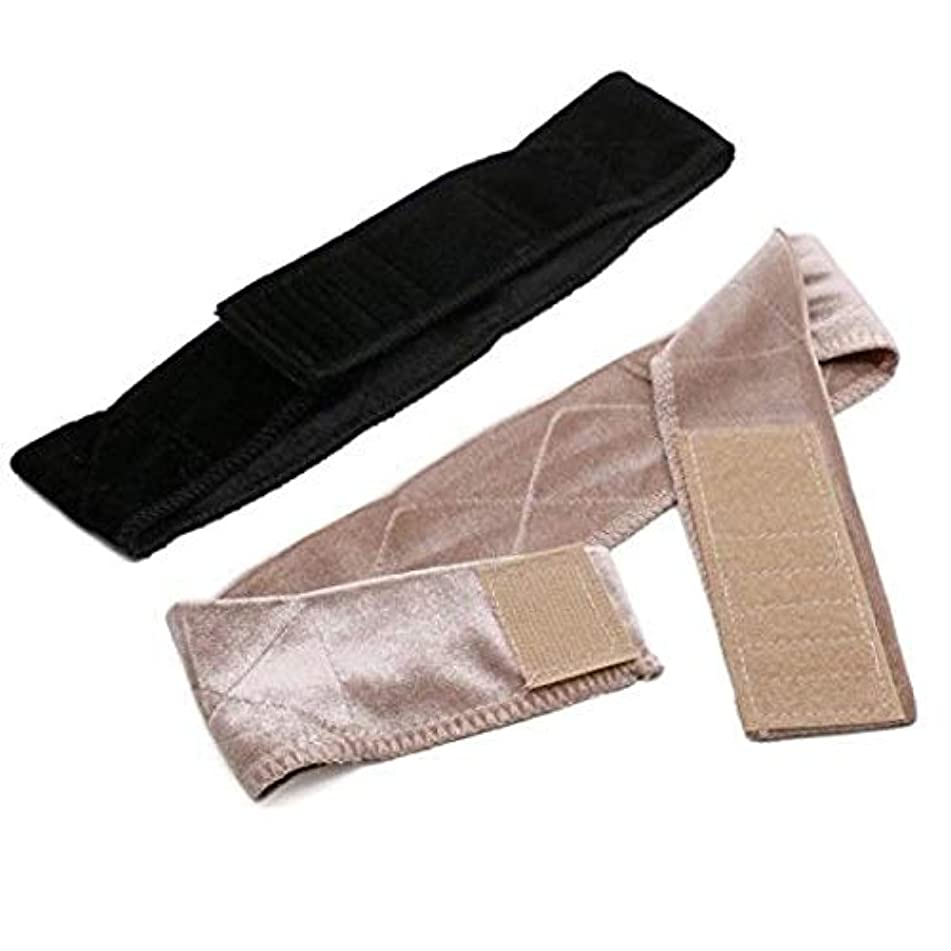 FidgetGear 2 Pack Velvet Wig Grip Band Adjustable Head Hair by IDS