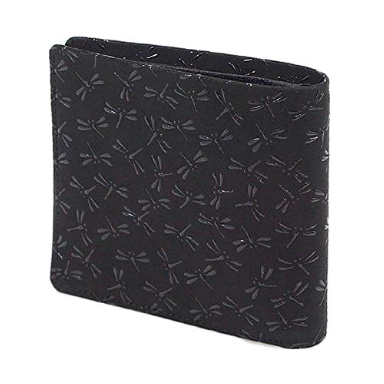 INDEN-YA 印傳屋 印伝 財布 二つ折り財布 メンズ 男性用 黒×黒 とんぼ 2003-01-008