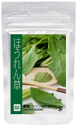 【宮崎県産100%使用】ほうれん草パウダー(ホウレン草パウダー) (40g入り)