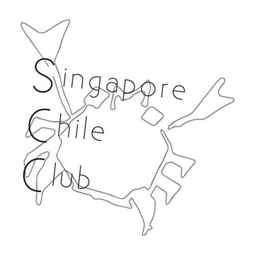 シンガポールチリクラブ feat. 十束おとは(フィロソフィーのダンス)