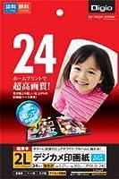 ナカバヤシ インクジェット用紙 デジカメ印画紙 強光沢 2L 24枚 JPSK-2L-24G