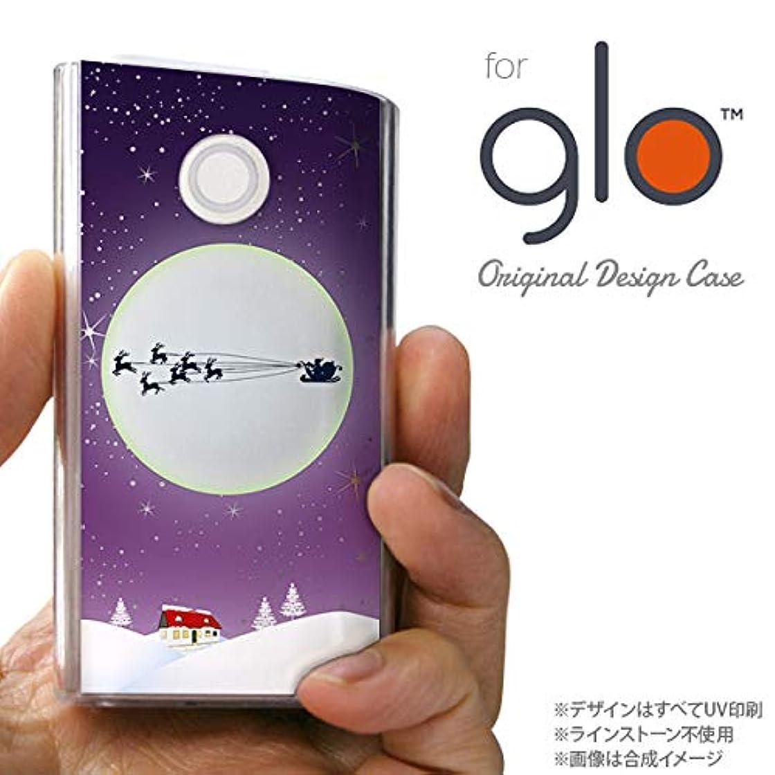 降伏ゴール上向きglo グローケース カバー グロー クリスマス 紫 nk-glo-1004